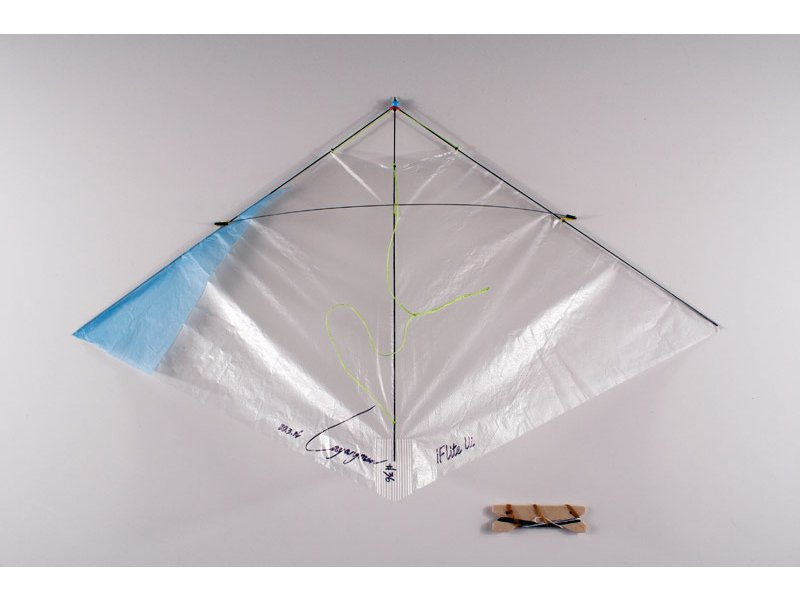 Iflite ui indoor glider kite blue kite stop kites for Indoor kite design