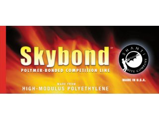 Skybond Competition Quad-Line Set (85ft x 100lbs)
